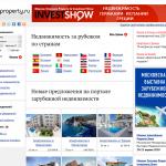 1-property.ru в рейтинге Пульс Опроса.