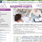 АКАДЕМИЯ АУДИТА в рейтинге Пульс Опроса.