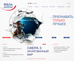 Nikita online в рейтинге Пульс Опроса.