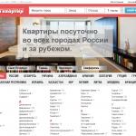 Ligakvartir.ru в рейтинге Пульс Опроса.