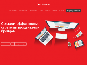 OSK-Market в рейтинге Пульс Опроса.