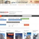 Urbanus.ru в рейтинге Пульс Опроса.