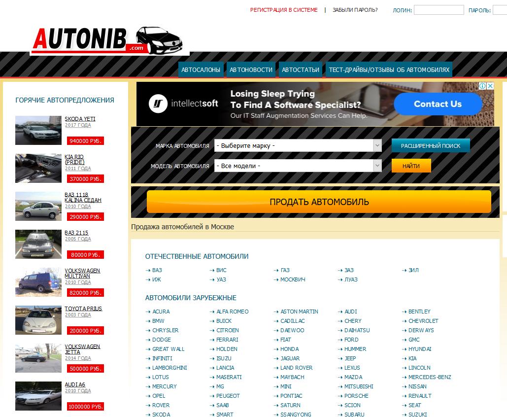 Autonib.com-автомобильный интернет-портал