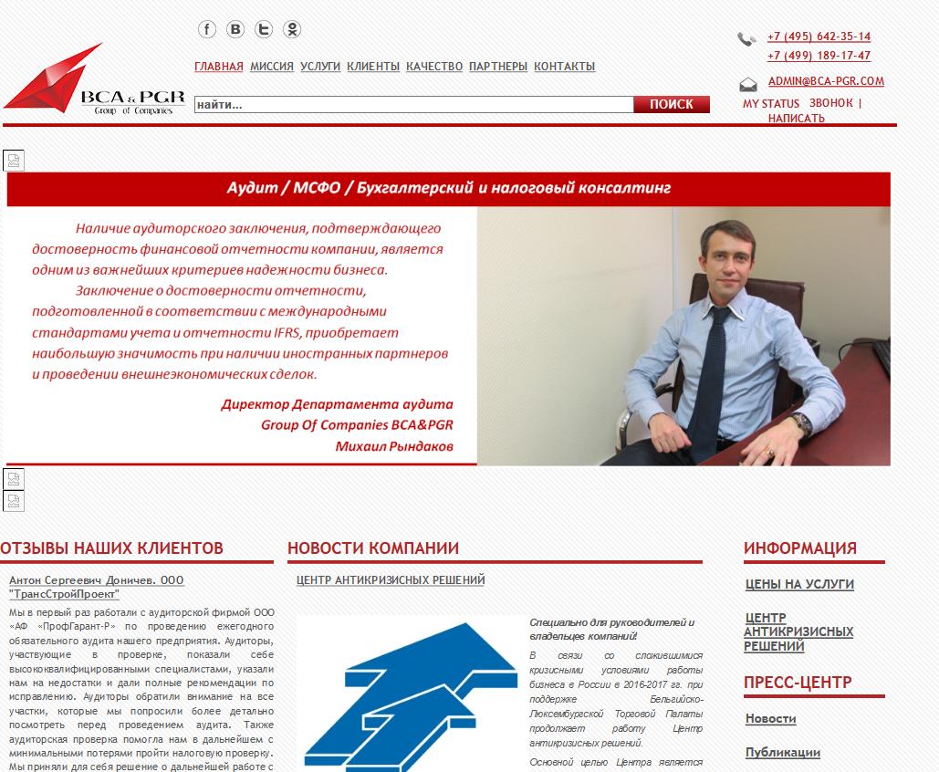 ВСА-ООО, консалтинговая группа