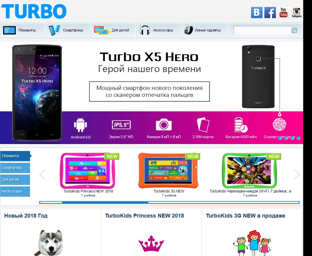 Руссобит Трэйд-компания по разработке компьютерных игр