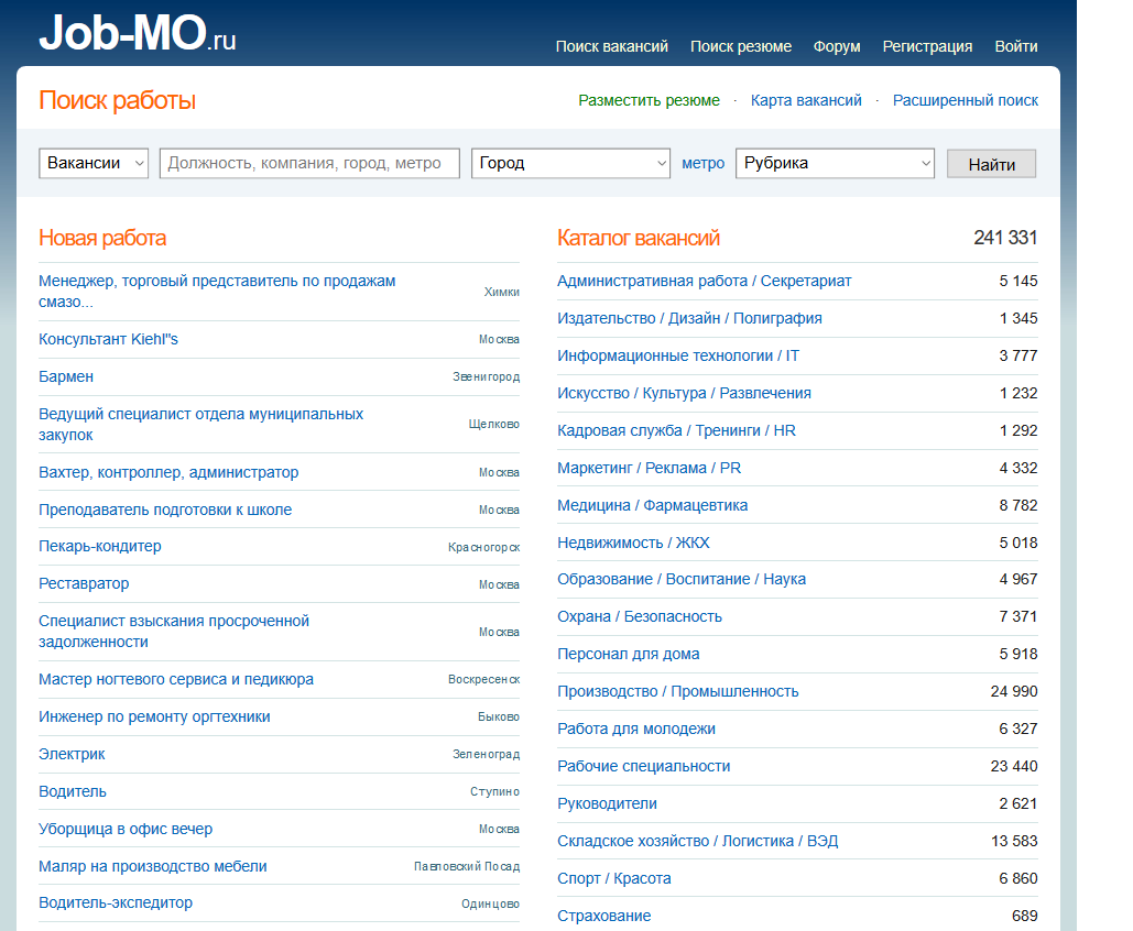 Job-mo.ru-интернет-портал