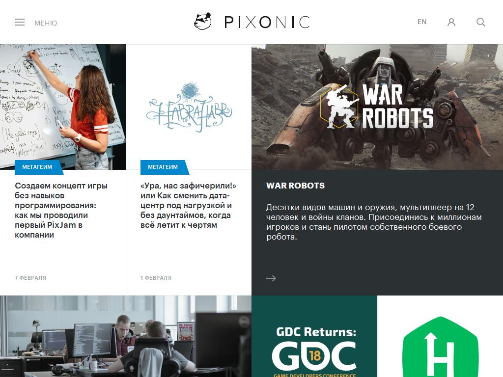 Pixonic-компания по разработке мобильных и социальных игр