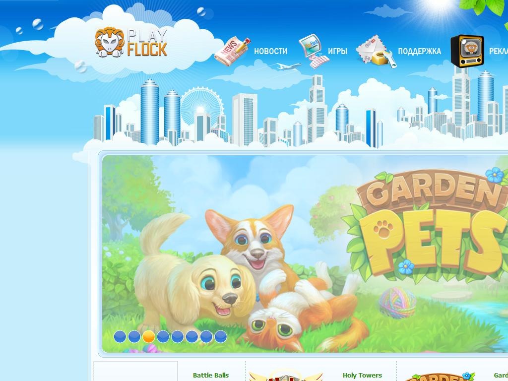 PlayFlock-компания по разработке компьютерных игр
