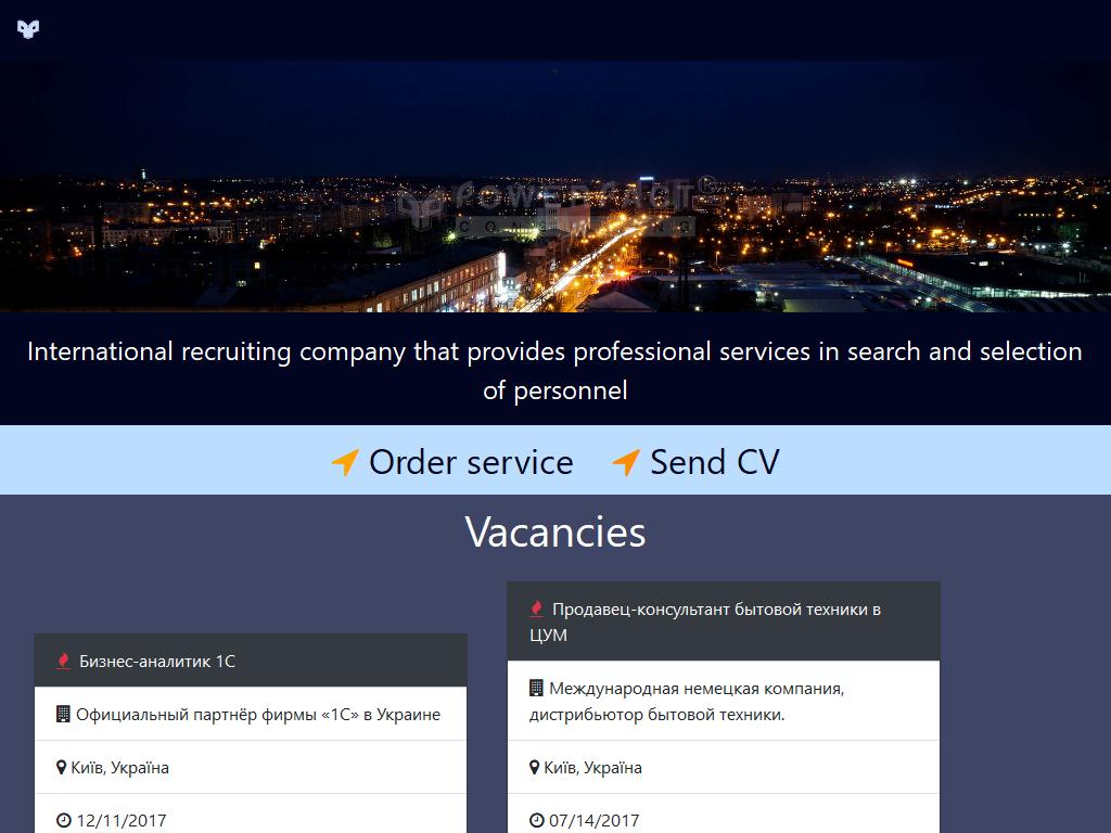 PowerPact HR Consulting - Персонал (подбор, развитие)