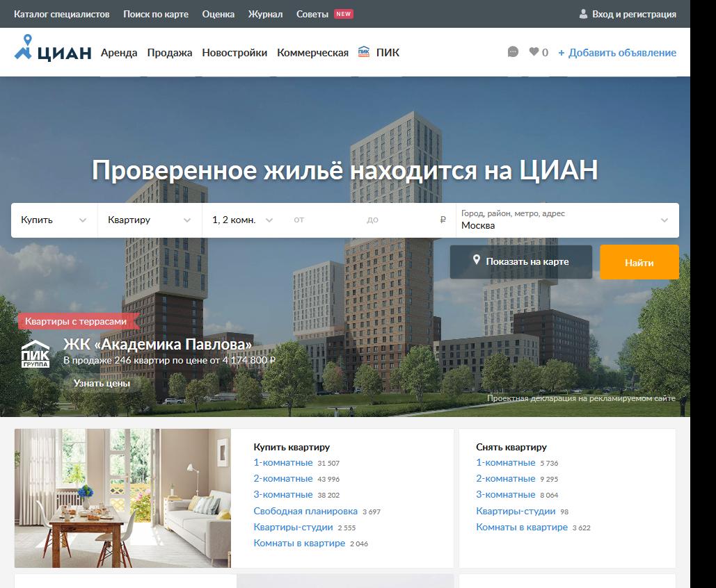 Rentlist.ru-сайт объявлений